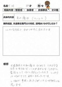 30_men_kaisya07