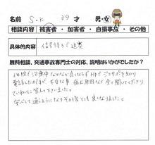 30_wo_kaisya02