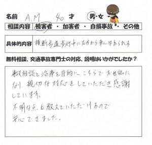 40_men_kaisya02