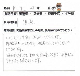 20_wo_kaisya
