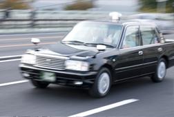 交通費イメージ
